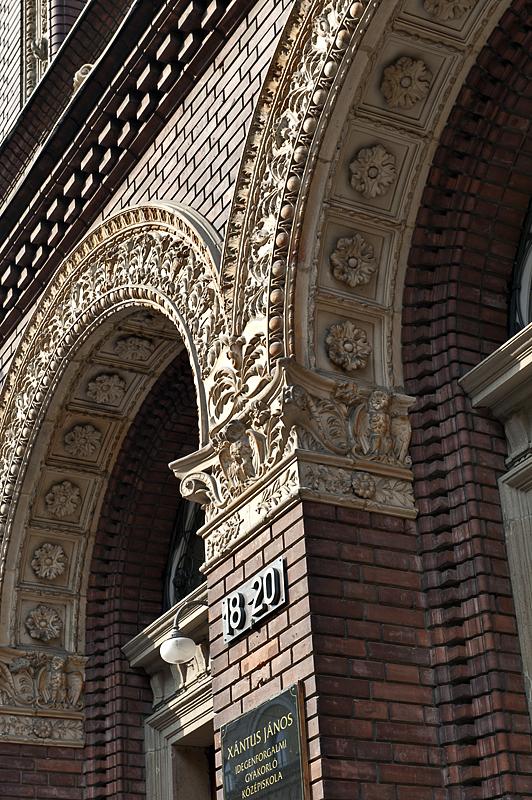 School arches
