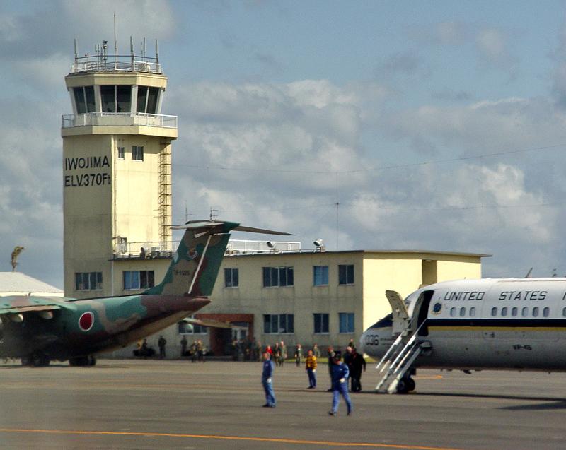 Control tower, Iwo Jima airport