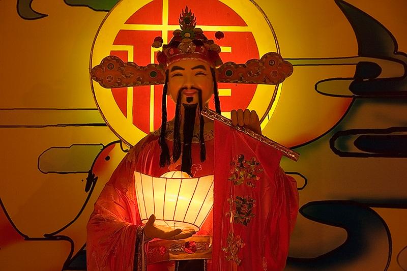 Chinese_4482.jpg