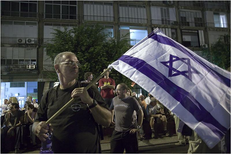 The Rally in Tel Aviv.5