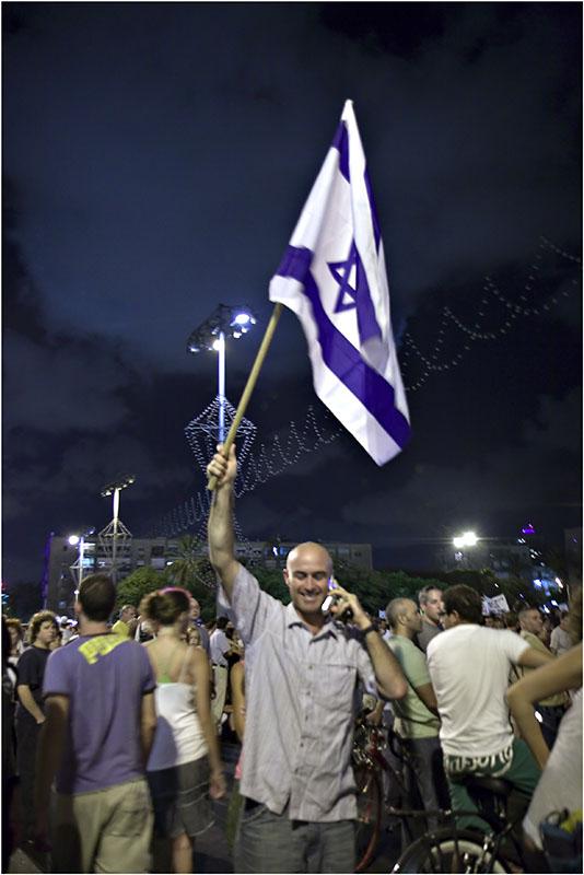 The Rally in Tel Aviv 4