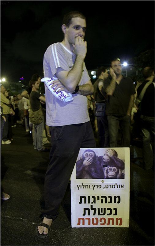 The Rally in Tel Aviv 3
