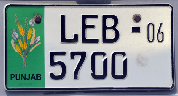 Pakistan license plate - Punjab