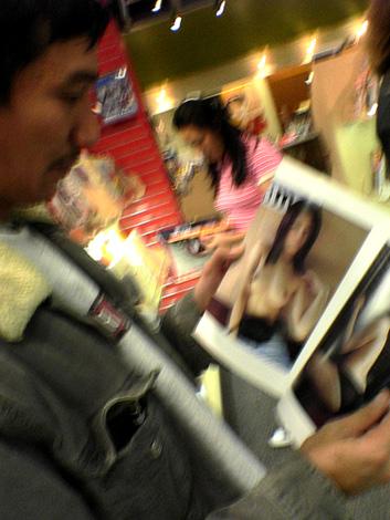 The Japanese Photo Magazine Fetish