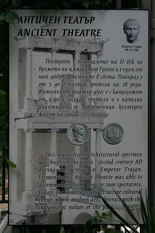 Plovdiv  6849