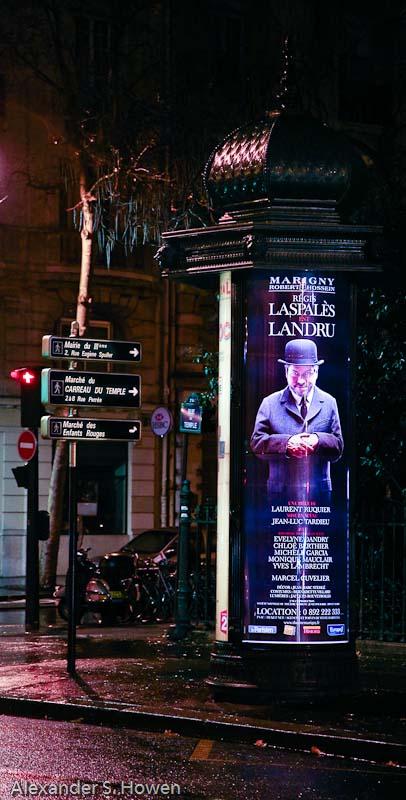 Classic Paris street corner