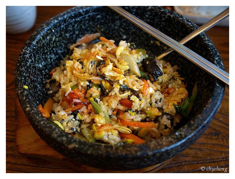 Super hot rice
