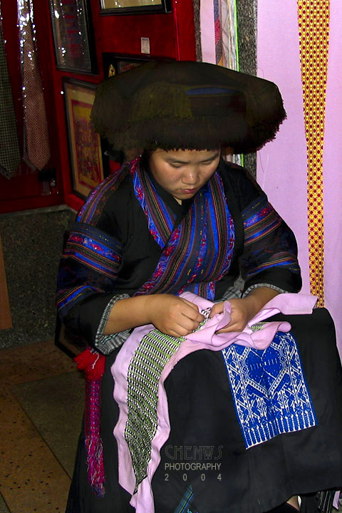 Ethnic minority girl, Guilin