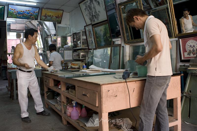 Frame maker (7031)