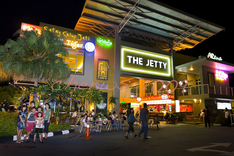 The Jetty 5088