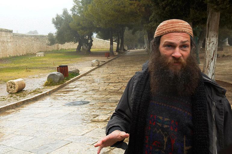 Itzhak Imas