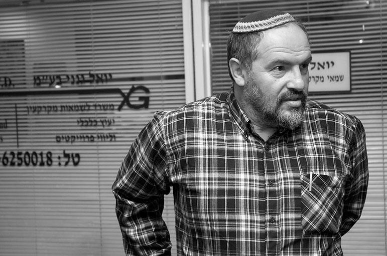 Zeev Geizel