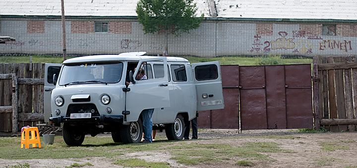 The Trusty UAZ