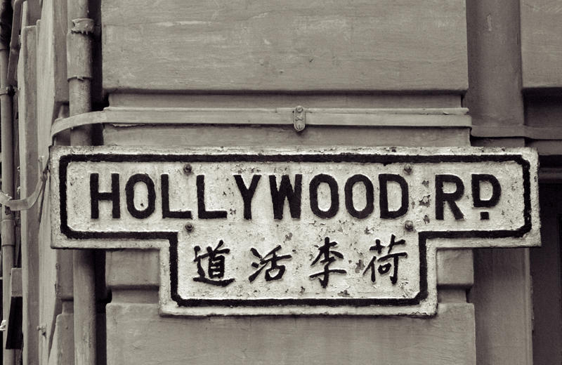Hollywood Road, Hong Kong