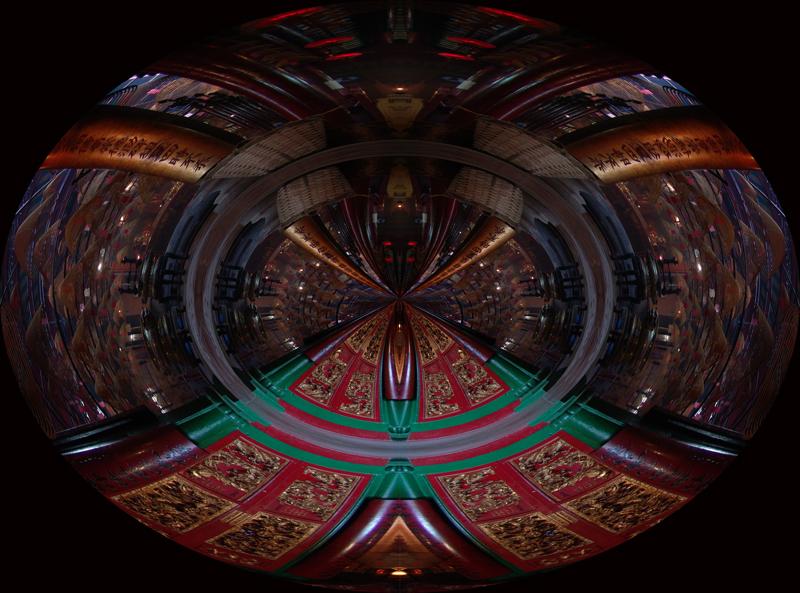 Abstract, Man Mo Temple  Hong Kong