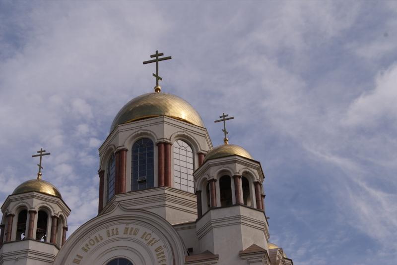 Église orthodoxe Sur-le-Sang-versé