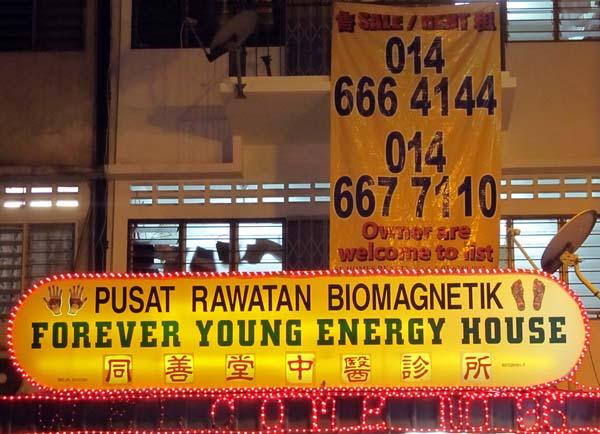 energy house.jpg