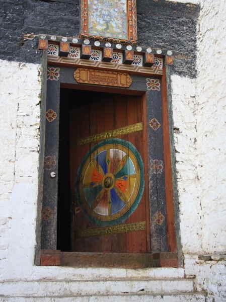 The main gate entrance to Trongsa Dzong, Bhutan