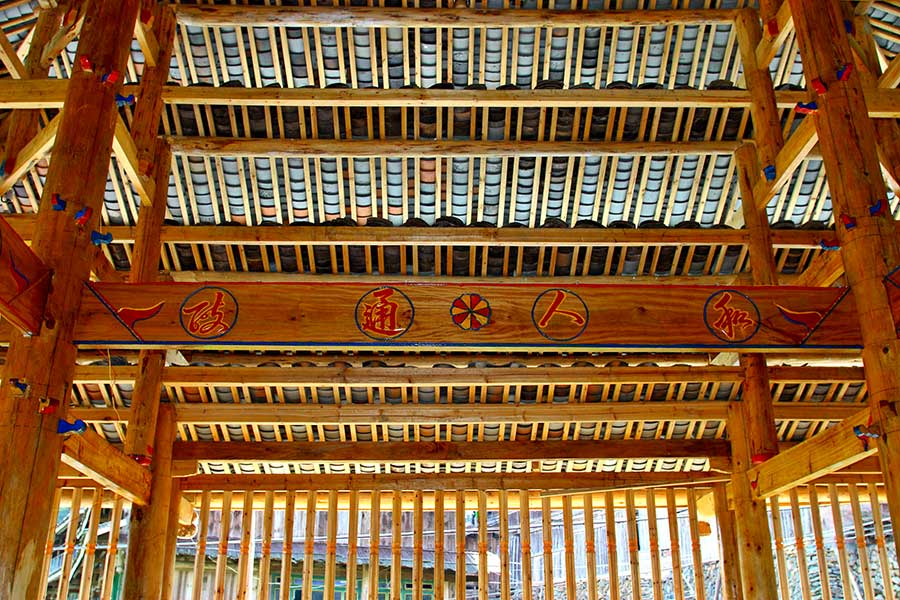 0300 Looking up and west at the inside beams of the new drum tower.