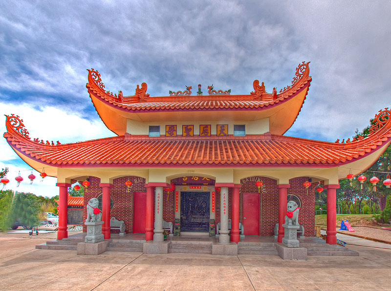 A Chinese Temple in Austin.