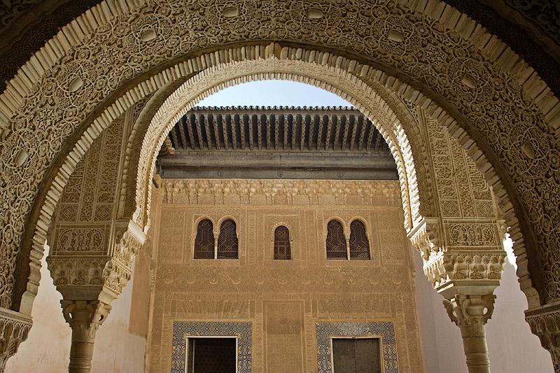 Alhambra: Los Palacios Nazaries: Fachada de Comares