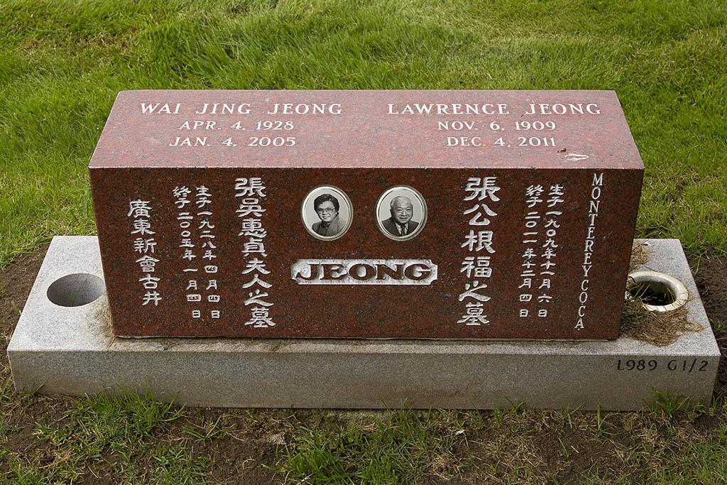 Lawrence Jeong