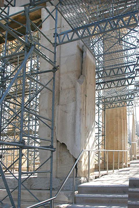 Restoration on the Propylaia.jpg