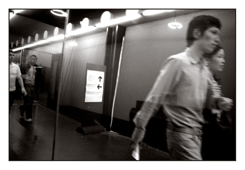 Tate Modern Corridor