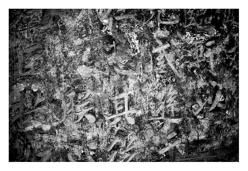 Ancient Rock Inscription - Three Gorges