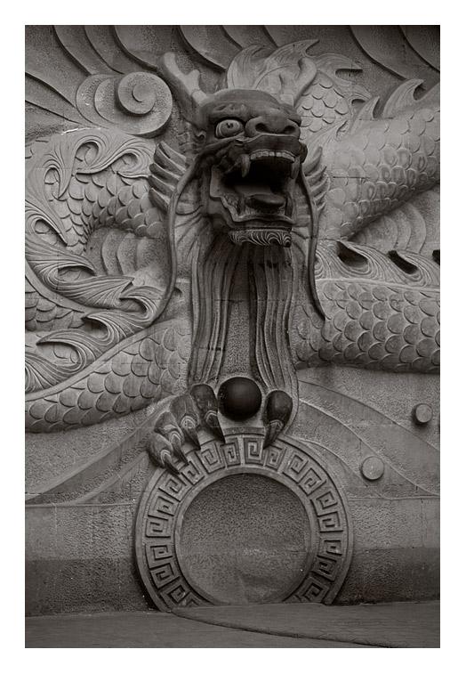Ciqikou Dragon