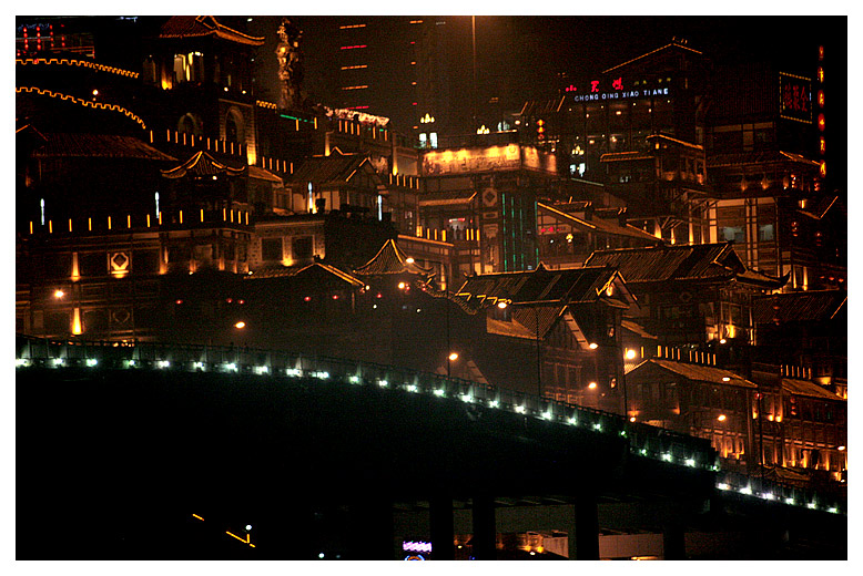 Shopping Complex - Neo Chongqing Style