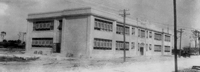 1920s - the Santa Clara School in Miami
