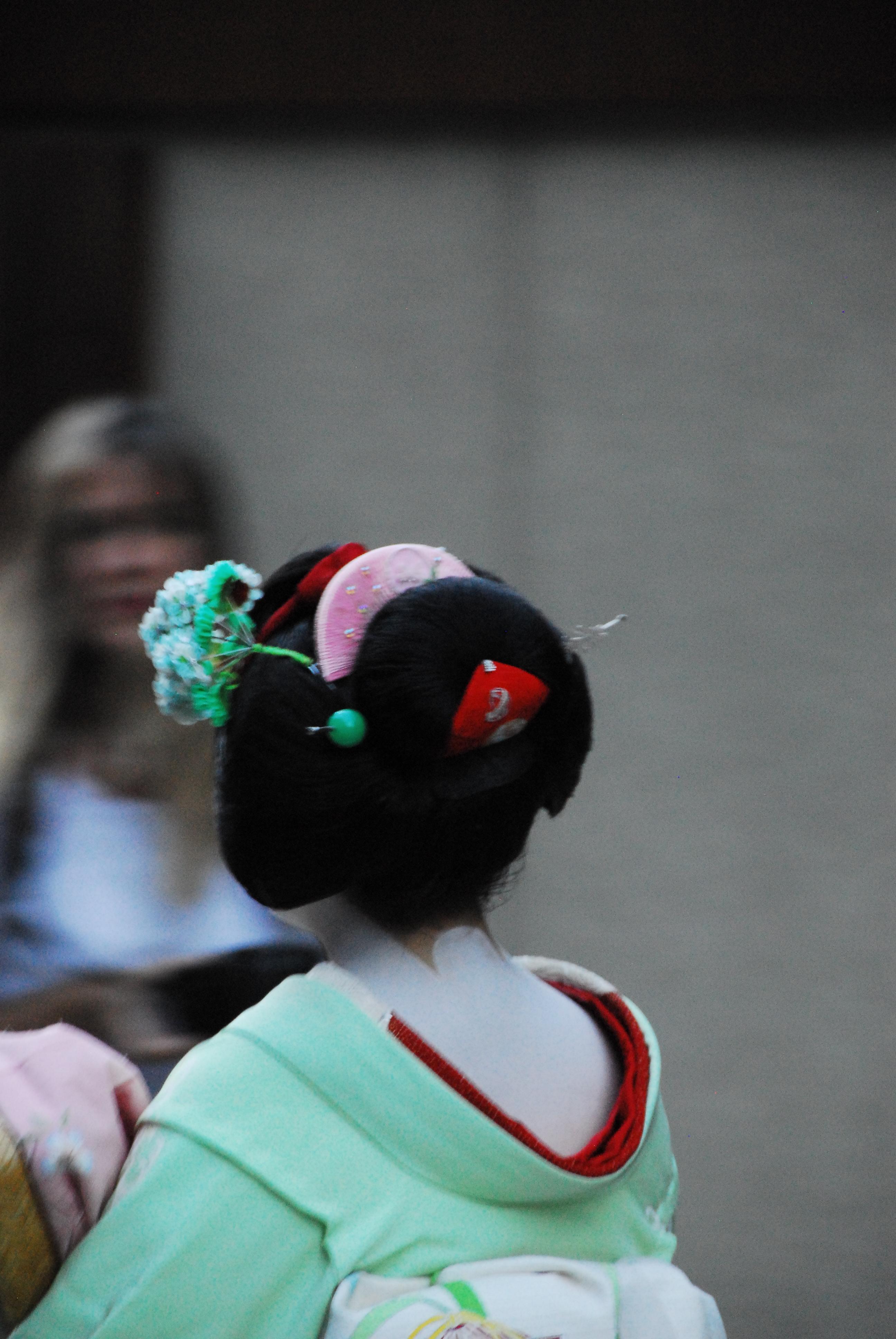 Geisha Do
