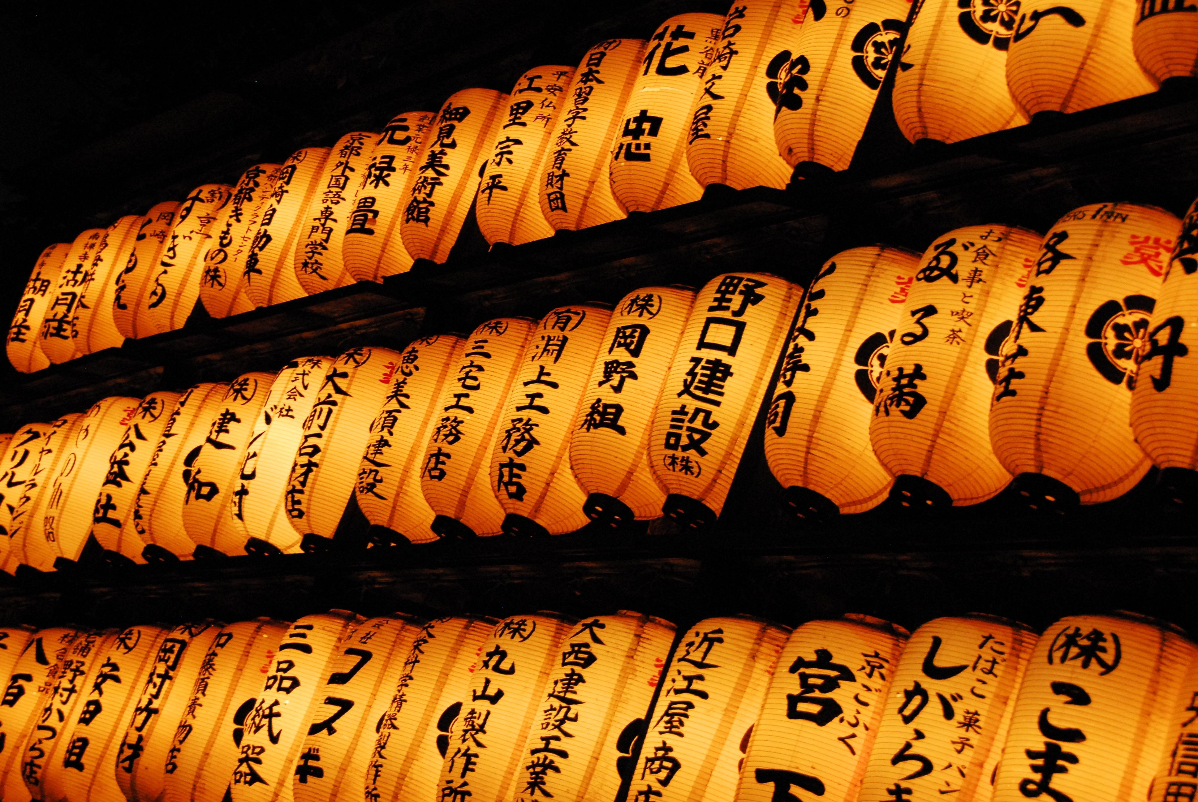 Three Rows of White Lanterns