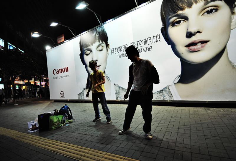 Billie Jean (HK style)