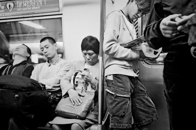 MTR scene