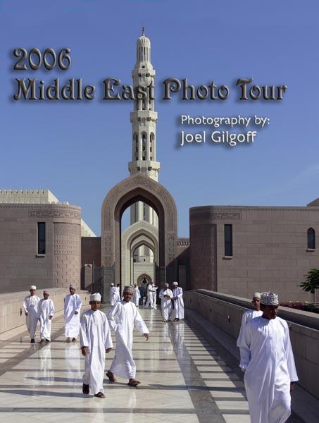 Front Cover jpg.jpg