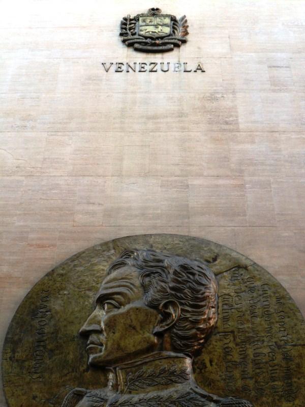 Simon Bolivar and Emblem of Venezuela.jpg