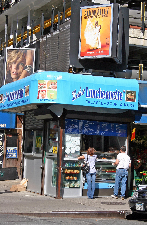 Kosher Luncheonette
