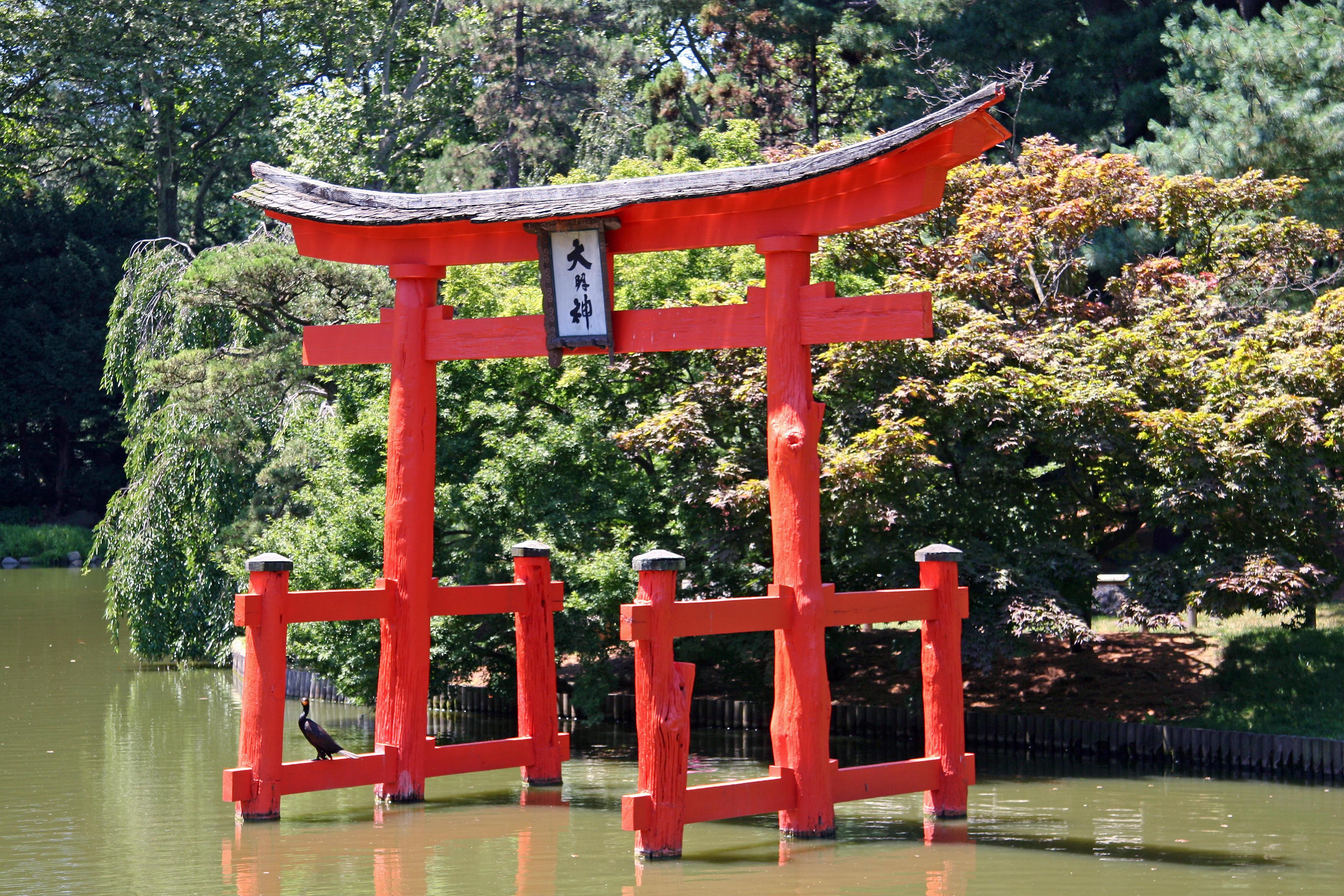 Torii Gate U0026 Cormorant   Japanese Garden