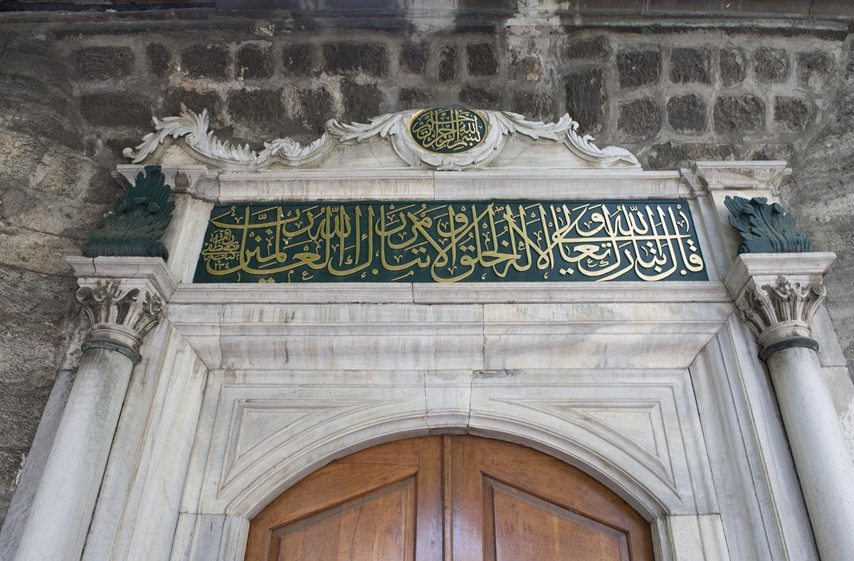 Istanbul june 2008 2866.jpg