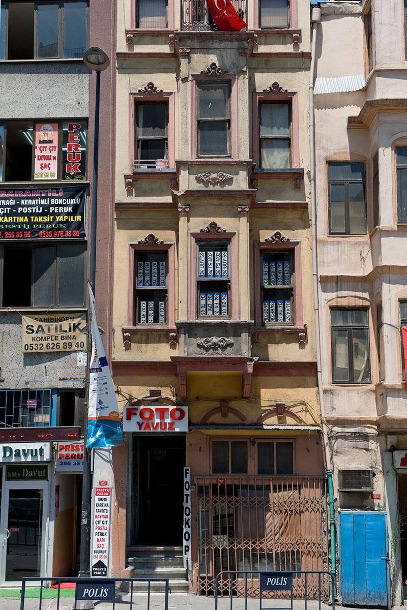 Istanbul june 2008 2757.jpg