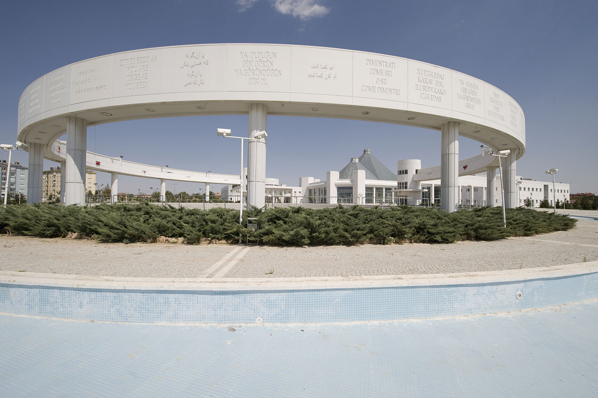 Konya sept 2008 3855.jpg