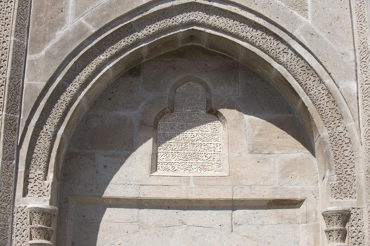 Konya sept 2008 4524.jpg