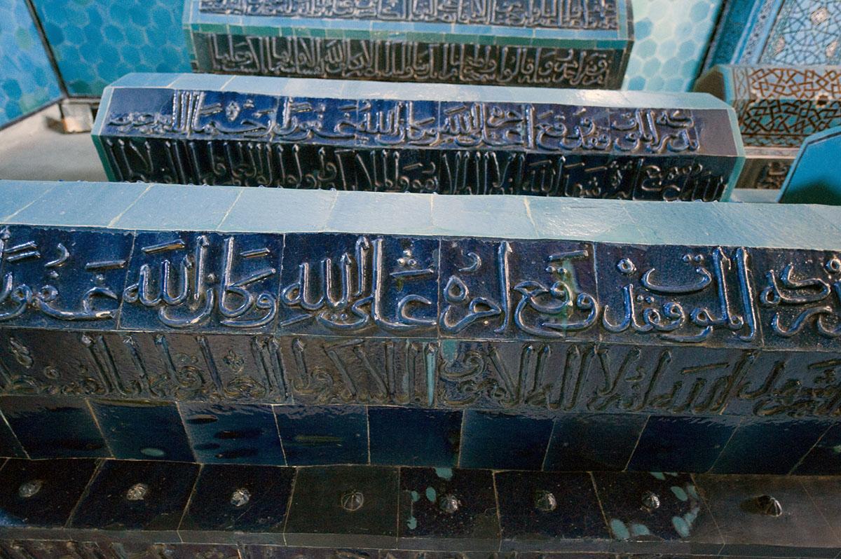 Konya sept 2008 4534.jpg