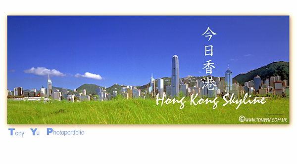 Hong Kong Skyline 012.jpg
