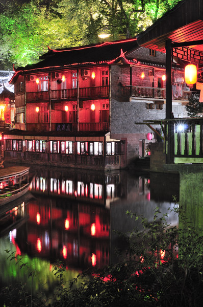 Fenghuang Night