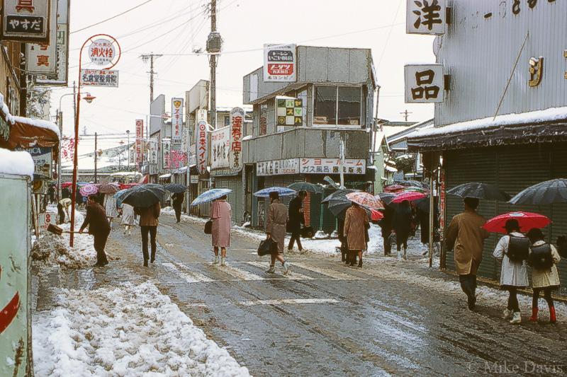 Tokyo Backstreet