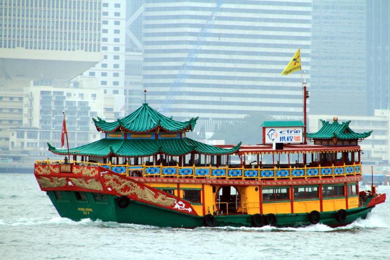 Ferry, Hong Kong