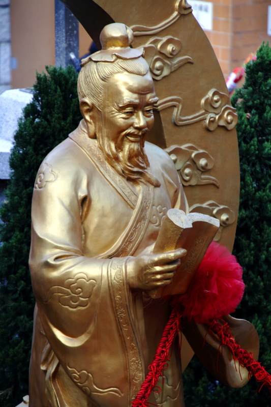 Confucius, Sik Sik Yeun Wang Tai Sin temple, Diamond Hill, Kowloon, Hong Kong